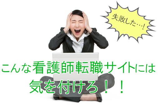 ミュージカル『ペテン師と詐欺師』福田雄一×山田 …